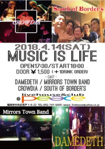 MUSIC IS LIFE vol.98 ~Local's Original Music Live~
