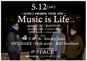 MUSIC IS LIFE vol.99 ~Local's Original Music Live~