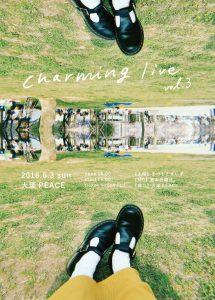 charming live vol.3