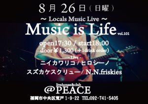 MUSIC IS LIFE vol.101 ~Local's Music Live~