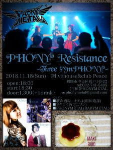PHONY Resistance -Three symPHONY-