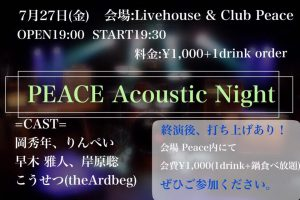 PEACE Acoustic Night
