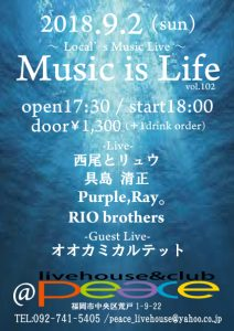 MUSIC IS LIFE vol.102 ~Local's Music Live~