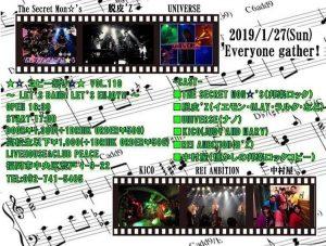 ★☆ コピー祭り☆★ vol.110 ~ Let's BAND! Let'sEnjoy!! ~