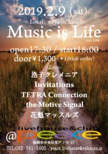 MUSIC IS LIFE vol.104 ~Local's Music Live~