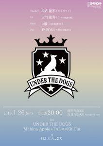 新年Under the Dogs in Fukuoka