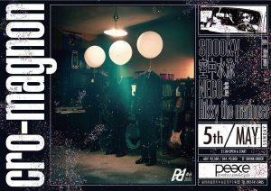 PD vol.6~cro-magnon 6th ALBUM release tour~
