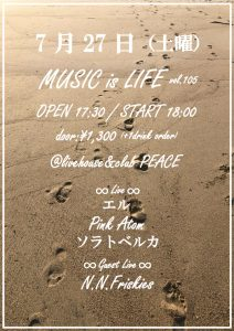 MUSIC is LIFE vol.105