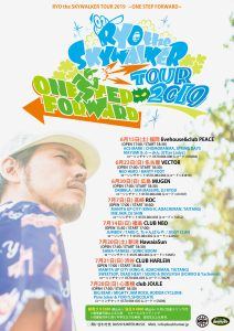 RYO the SKYWALKER TOUR 2019 ~ONE STEP FORWARD~