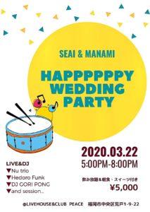 SEAI&MANAMI HAPPPPPPY WEDDING PARTY