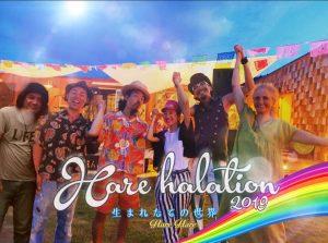 Hare Halation 2019 in Fukuoka
