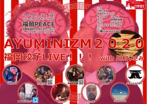 AYUMINIZM2020~福岡餃子LIVE!!!with 川村いさみ~