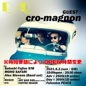 P/D~Guest : cro-magnon(Jazzy Sport) ~