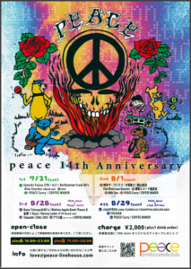 PEACE14th Anniversary~All Weekend Jack~