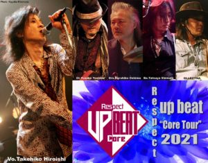 """Respect up beat """"core tour"""" 2021【公演中止のお知らせ】"""