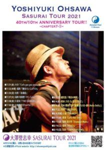 大澤誉志幸 SASURAI TOUR 2021 「40th/10th ANNIVERSARY TOUR!! ~chapter7-②~」