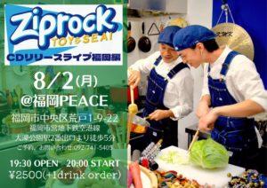 Ziprock TOY&SEAI CDリリースライブ福岡編