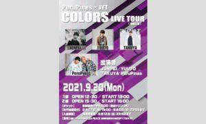 PeruPines×JYT 〜COLORS〜 LIVE TOUR 【福岡公演・2部】